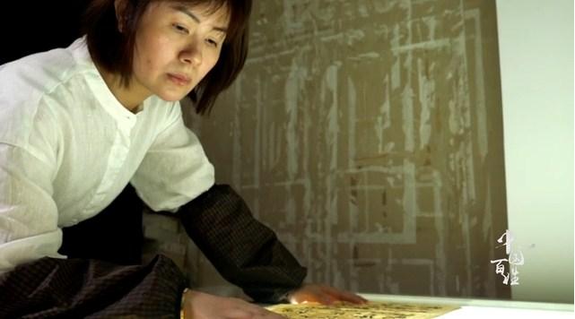 【映像】広州の古書畫修復師