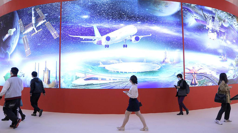 國家「十三五」科學技術革新成果展開催 北京市