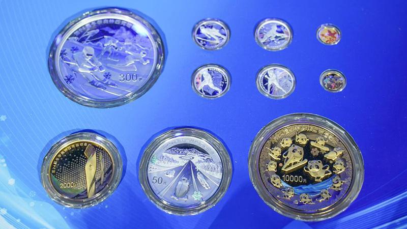 北京冬季五輪の金銀記念貨幣の発行式典開催