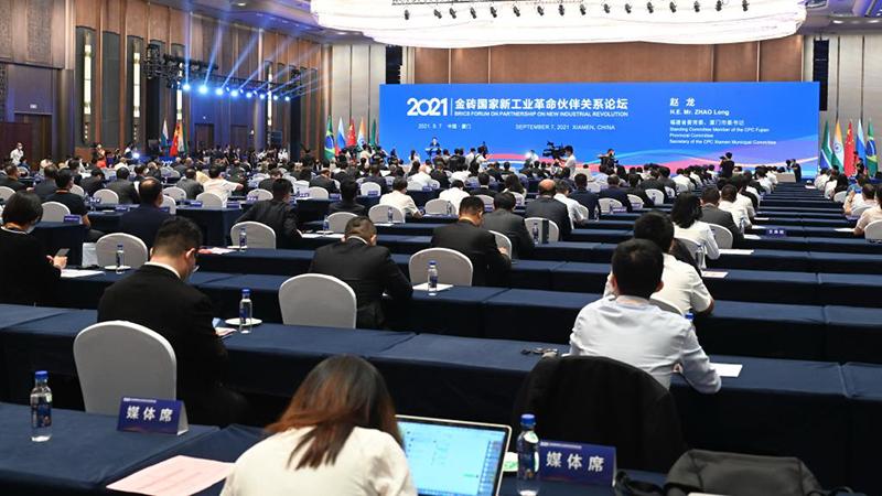 BRICS新産業革命パートナーシップフォーラム、アモイ市で開催