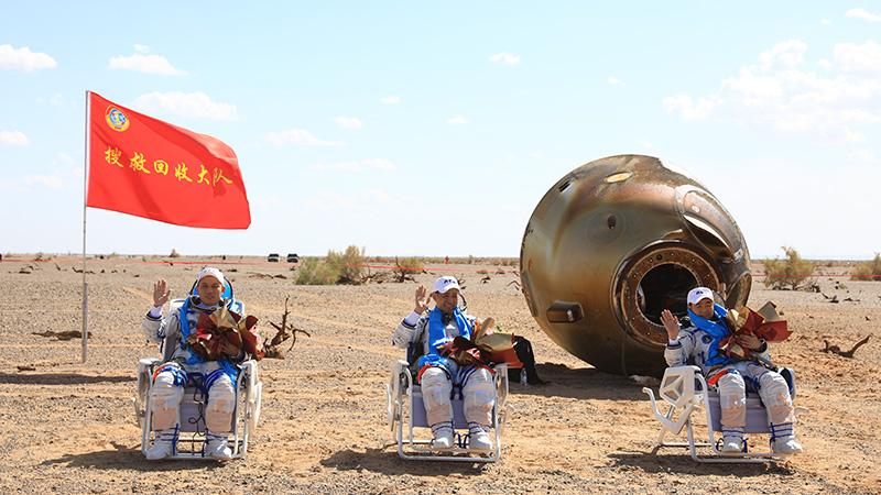 中国の有人宇宙船「神舟12号」の帰還モジュール、無事着陸
