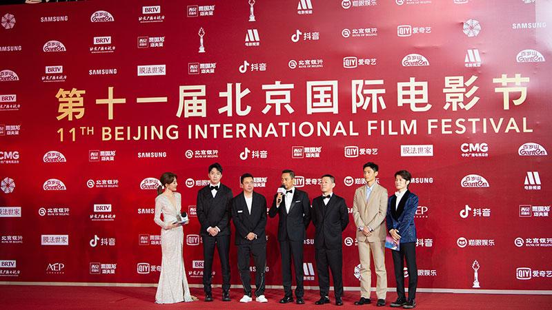 第11回北京國際映畫祭が開幕