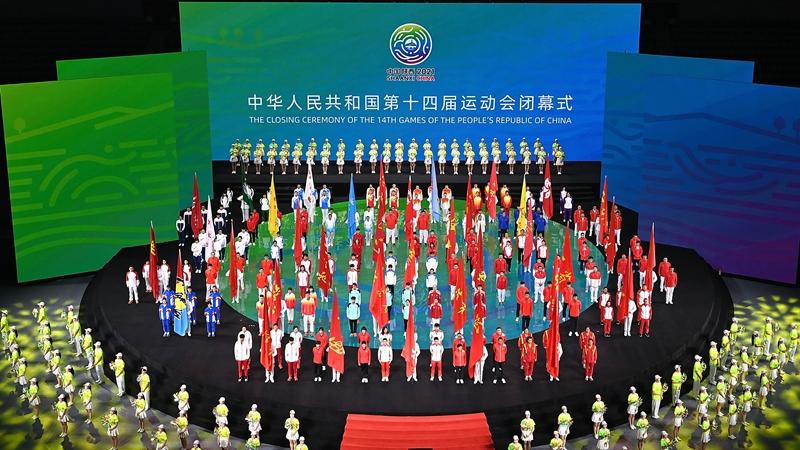 第14回全國運動會が閉幕 陝西省西安市