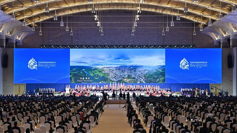 COP15、雲南省昆明で開幕